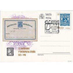 1996 España J-160/162 Lerida Huelva Entero postales   (Edifil)