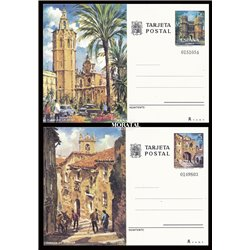 1962 España J-90 0 Entero postales   (Edifil)