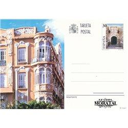 1992 España J-154 Sevilla Expo 92 Entero postales © Usado, Buen Estado  (Edifil)