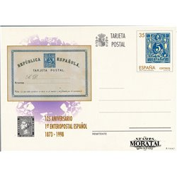 1995 España J-159 Melilla Entero postales © Usado, Buen Estado  (Edifil)