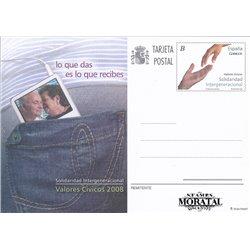 2007 España J-176 Valores Civicos Entero postales   (Edifil)