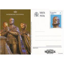 2010 España J-185 Granja San Ildefonso Entero postales   (Edifil)