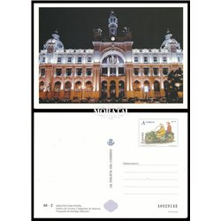 1999 España O-31 0 Tarjetas oficiales   (Edifil)