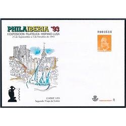1990 España G-16 Filatem 90. Palencia Sobres Oficiales   (Edifil)
