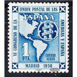 1951 Spanien 988  U.P.A.E.P. Amtlichen Stellen ** Perfekter Zustand  (Michel)