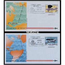 1982 Espagne 0 0  © Oblitere TB Beau  (Yvert&Tellier)