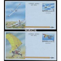 1982 España A-203/204 Jesús Gran Poder Aerogramas © Usado, Buen Estado  (Edifil)