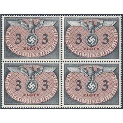 [05] 1940 GG Service  14  B-4 **MNH LUXURY  . Coat of Arms(Scott)
