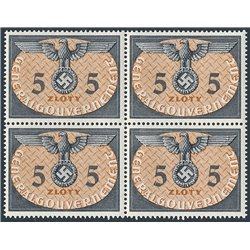 [05] 1940 GG Service  15  B-4 **MNH LUXURY  . Coat of Arms(Scott)