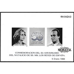 1988 Spain 0 PO SSMM 50  **MNH Very Nice  (Scott)
