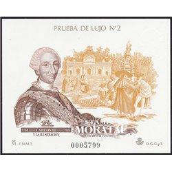 1988 Spain 0 PO Carlos III  **MNH Very Nice  (Scott)