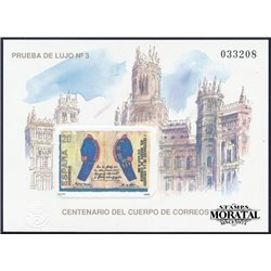 1989 Spain 0 PO Royal Mail  **MNH Very Nice  (Scott)