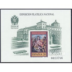 1989 Spain 0 PO Exfilna'89  **MNH Very Nice  (Scott)