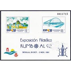 1991 Spain 0 PO Expo'92 V  **MNH Very Nice  (Scott)