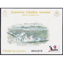 1991 Spain 0 PO Exfilna'91  **MNH Very Nice  (Scott)