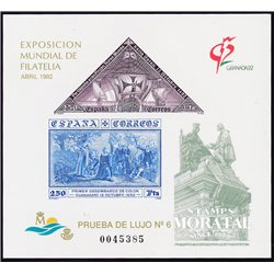 1992 Spain 0 PO Granada   **MNH Very Nice  (Scott)
