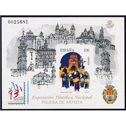 1993 Spain 0 PO Exfilna'93  **MNH Very Nice  (Scott)