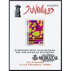 1993 Spain 0 PO Child design  **MNH Very Nice  (Scott)
