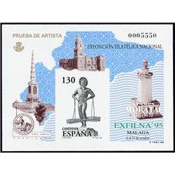 1995 Spain 0 PO Exfilna'95  **MNH Very Nice  (Scott)