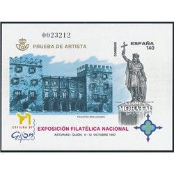 1997 Spain 0 PO Exfilna'97  **MNH Very Nice  (Scott)