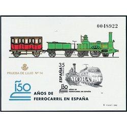 1998 Spain 0 PO 150 railway  **MNH Very Nice  (Scott)