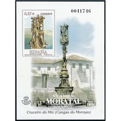 2002 Spain 0 PO Spanish art  **MNH Very Nice  (Scott)