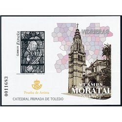 2004 Spain 0 PO Stained Glass Windows  **MNH Very Nice  (Scott)