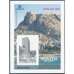 2005 Spain 0 PO Exfilna 05. Alicante  **MNH Very Nice  (Scott)