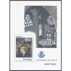 2005 Spain 0 PO Stained Glass Windows  **MNH Very Nice  (Scott)