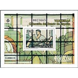 2007 Spain 0 PO Stained Glass Windows  **MNH Very Nice  (Scott)