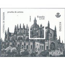 2010 Spain 0 PO Cathedral of Segovia  **MNH Very Nice  (Scott)