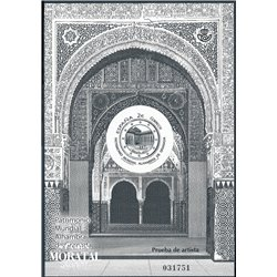 2011 Spain 0 PO alhambra of Granada  **MNH Very Nice  (Scott)