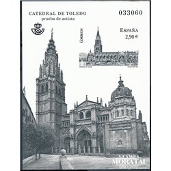 2012 Spain 0 PO Cathedral of Toledo  **MNH Very Nice  (Scott)