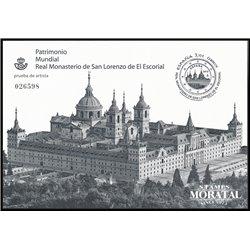 2013 Spain 0 PO Escorial monastery  **MNH Very Nice  (Scott)