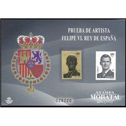 2015 Spain 0 PO Felipe VI  **MNH Very Nice  (Scott)