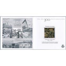 2016 Spain 0 PO 300 Post Years  **MNH Very Nice  (Scott)