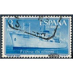 1956 Spain 848  Exhibition Exposition © Used, Nice  (Scott)