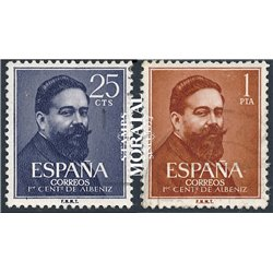 1960 Spain 0 Albéniz Music © Used, Nice  (Scott)