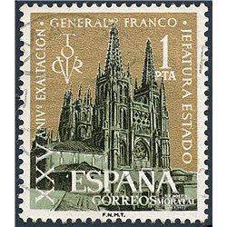 1961 Spain 1012 Exaltation  © Used, Nice  (Scott)