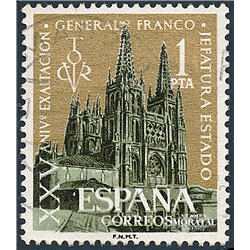 1961 Spain 1012 Exaltation  © Used, Nice  (Scott)