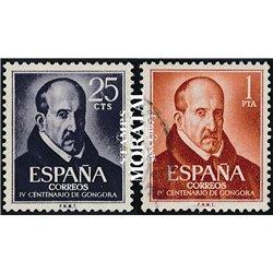 1961 Spanien 1264  Gongora Persönlichkeiten © Gebrauchte, Zustand  (Michel)