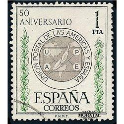 1962 Spain 1139 U.P.A.E.P. Organizations © Used, Nice  (Scott)