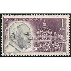 1962 Spanien 1375 Vatikan II Religiös © Gebrauchte, Zustand  (Michel)