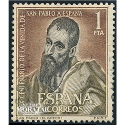 1963 Spain 1154 San Pablo  © Used, Nice  (Scott)