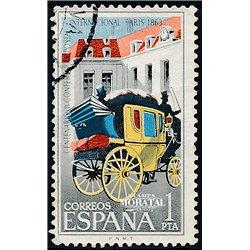 1963 Spanien 1395 C.P.I. Amtlichen Stellen © Gebrauchte, Zustand  (Michel)
