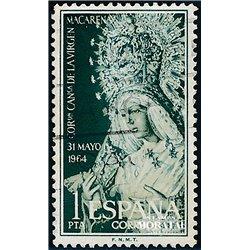 1964 Spain 1247 Macarena Religious © Used, Nice  (Scott)