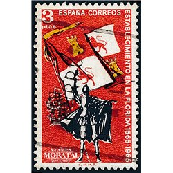 1965 Spain 1312 San Agustín Religious © Used, Nice  (Scott)