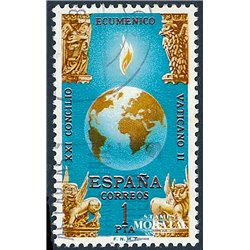 1965 Spain 1333 Vatican II Religious © Used, Nice  (Scott)