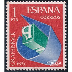 1966 Spanien 1597 Graphispack Ausstellung © Gebrauchte, Zustand  (Michel)