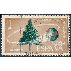 1966 Spain 1363 Forest Flora © Used, Nice  (Scott)